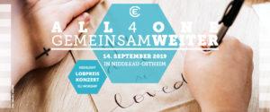EC Jugendtreffen 2019 Titel All4one gemeinsam weiter